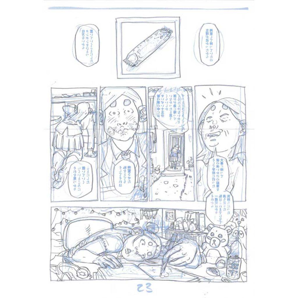 PMG-planche-23 Encrage sur bleu - Planche original de la bande dessinée Shéhérazade In HM9S (Haruki Murakami Nine Stories)