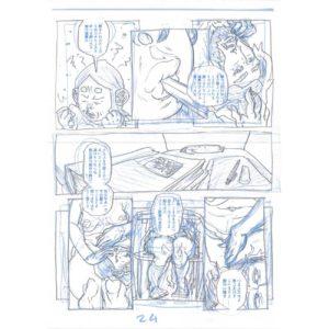 PMG-planche-24 Encrage sur bleu - Planche original de la bande dessinée Shéhérazade In HM9S (Haruki Murakami Nine Stories)
