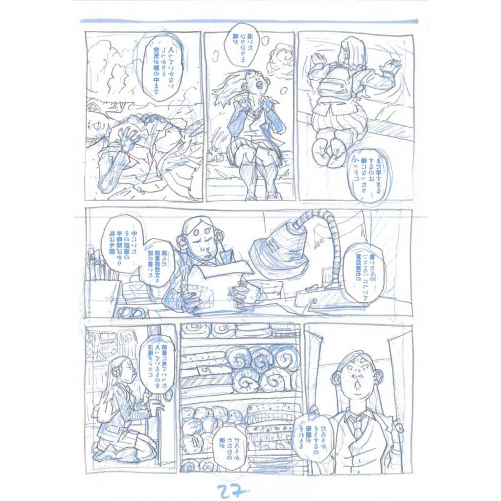 PMG-planche-27 Encrage sur bleu - Planche original de la bande dessinée Shéhérazade In HM9S (Haruki Murakami Nine Stories)