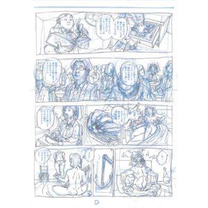PMG-planche-30 Encrage sur bleu - Planche original de la bande dessinée Shéhérazade In HM9S (Haruki Murakami Nine Stories)