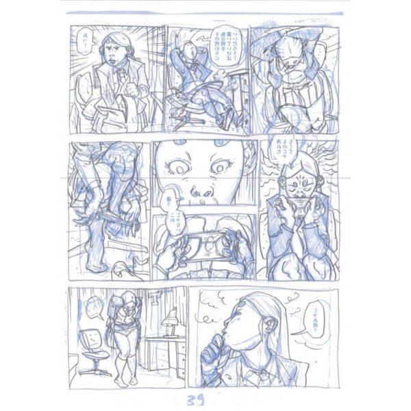 PMG-planche-39 Encrage sur bleu - Planche original de la bande dessinée Shéhérazade In HM9S (Haruki Murakami Nine Stories)