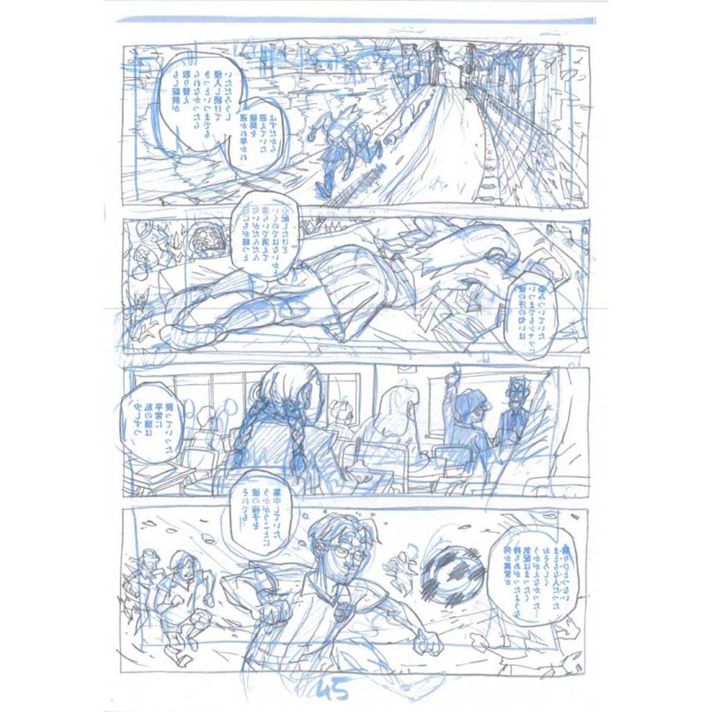 PMG-planche-45 Encrage sur bleu - Planche original de la bande dessinée Shéhérazade In HM9S (Haruki Murakami Nine Stories)