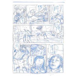 PMG-planche-9 Encrage sur bleu - Planche original de la bande dessinée Shéhérazade In HM9S (Haruki Murakami Nine Stories)